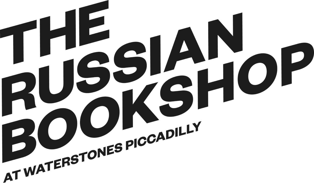 RussianBS_Piccaidlly_OL_B
