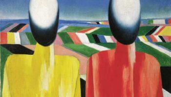Revolution: Russian Art 1917-1932, 17 February - 17 April 2017, Key 85 / Cat. 0